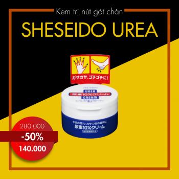 Kem đặc trị nứt gót chân Shiseido Urea