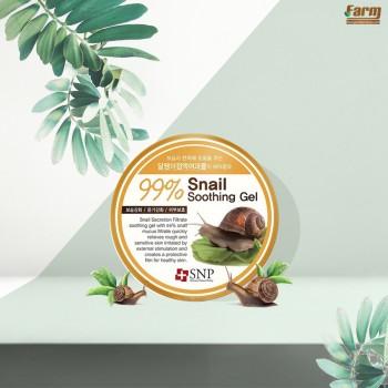 Gel Dưỡng Ẩm Dịu Da Chiết Xuất Ốc Sên SNP Snail 99% Soothing Gel