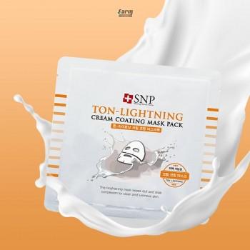 Mặt Nạ Phủ Kem Dưỡng Trắng SNP Aqua Balancing Cream Coating Mask
