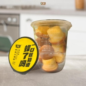 Bông Lan Mật Ong Sữa Đài Loan