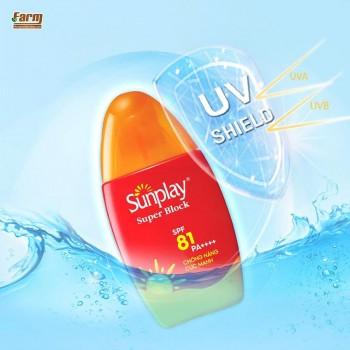 Sữa Chống Nắng Sunplay Super Block 30g