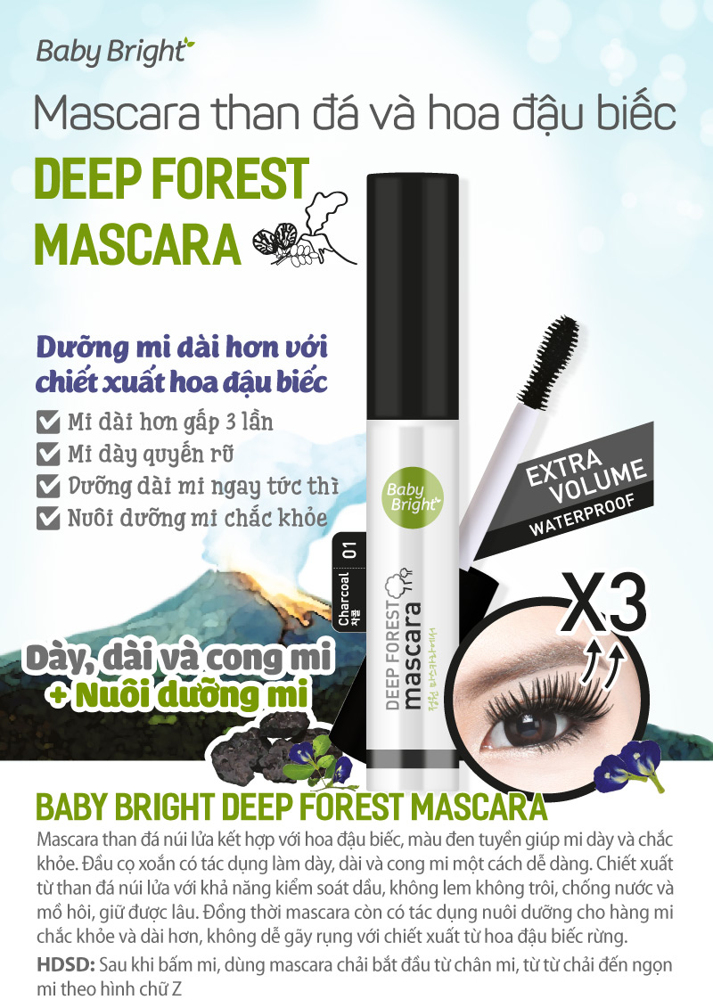 Deep Forest Mascara
