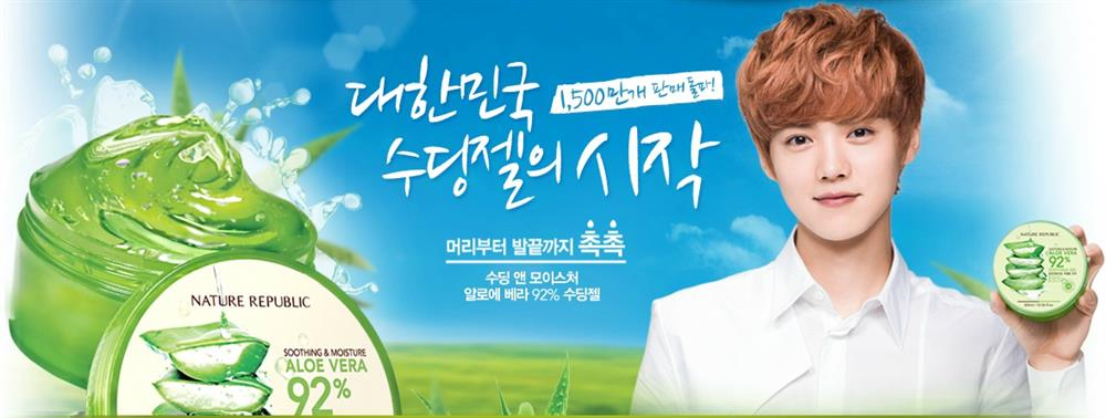 gel lo hoi nature republic aloe vera 92 1